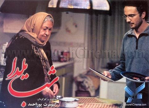 بی بی قصه های مجید