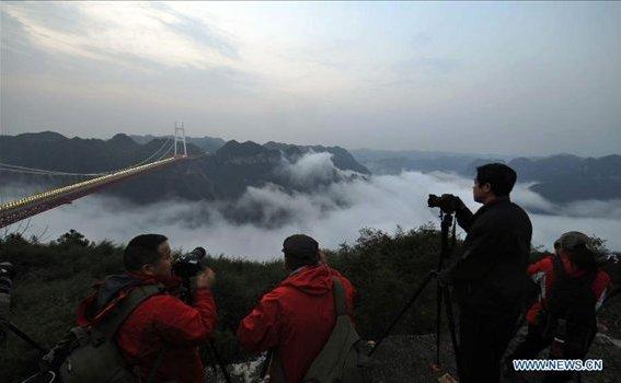 پل آیچای بزرگ، استان کوهستان هونان چین