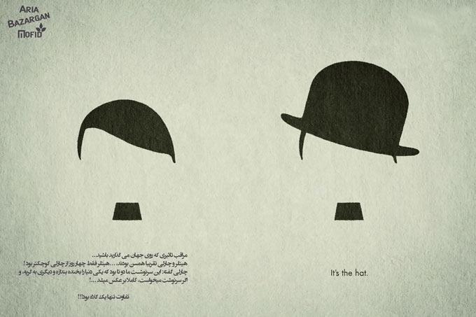 هیتلر و چارلی چاپلین