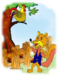 قصه روباه و خروس از مرزبان نامه