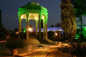 غزل شماره ۱۱ حافظ: ساقی به نور باده برافروز جام ما