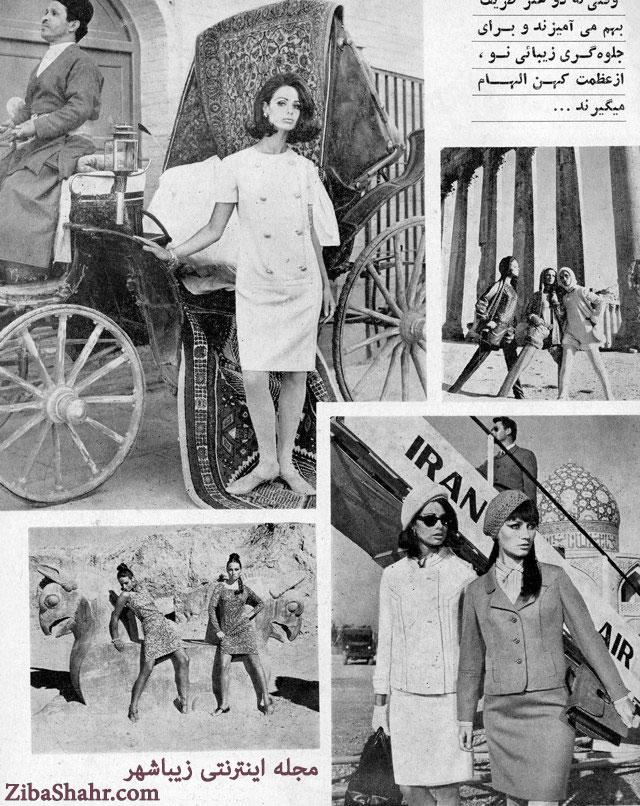 تصاویری از سفر مانکن های آلمانی به ایران