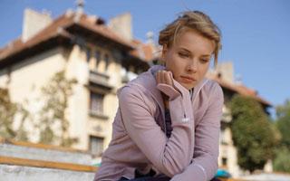بررسی عوامل افسردگی در زنان